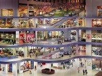 Activa Mall